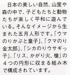 1男.jpg