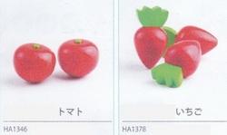 具材2 - コピー (2).jpg