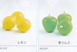具材レモン.jpg
