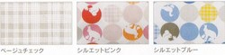 色テキスタイル.jpg