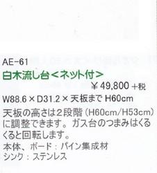 IMG_20200306_0001 - コピー - コピー - コピー.jpg
