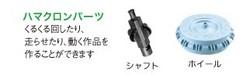 img_laq-parts (3).jpg